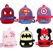 High quality baby schoolbag plush backpack with foot Lovely Kindergarten boys girls School bag candy bag cute toys for kids gift(China)