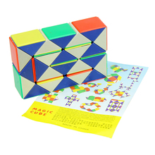 ShengShou megaminx Miniature 24 blocks Funny Speed Magic Snake Shape Toys Game Twist Cube Puzzle Toys Gift For ADHD Kids Craft