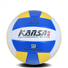 New Hot Official Size 5 PVC Professional School Units Training Match Foam Inflatable Beach Volleyball Ball(China)