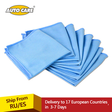 "8-Pack Car Microfiber Glass Cleaning Towels Stainless Steel Polishing Shine Cloth Window Windshield Cloth 12""x12""(China)"