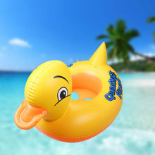 1X Baby's Inflatable Safety Swim Duck Animals Kids Tube Seat Float Boat Ring Retail Wholesale Free Shipping(China)
