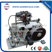 SM-100 With date printing or coding flat or square bottle labeling machine(China)