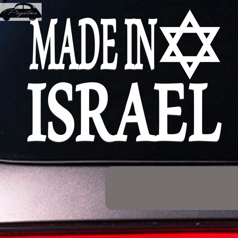 Pegatina Made in Israel Decal Sticker Car Window Vinyl Decal Funny Poster Motorcycle