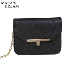 Mara's Dream Fashion Small Women Messenger Bags Clutch Bags Good Quality Ladies Shoulder Bags Women Handbags Crossbody Bags(China)