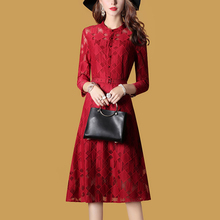 2017 New Autumn Women dress Full Sleeve Slim Long Poem Mio Dresses Red Black 9520(China)