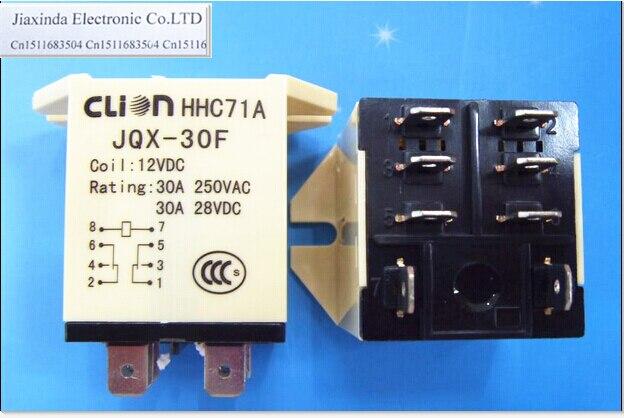HOT NEW HHC71A-JQX-30F-12VDC HHC71A-JQX-30F 12VDC HHC71A-JQX-30F-2Z-12VDC HHC71A JQX-30F-12VDC 30A DIP8<br><br>Aliexpress