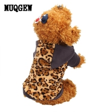 MUQGEW Dog Clothes Winter Clothing Small Dog Vest Warm Apparel Puppy Costume Coat Clothes Small Dog Wear Ropa Para Perros(China)