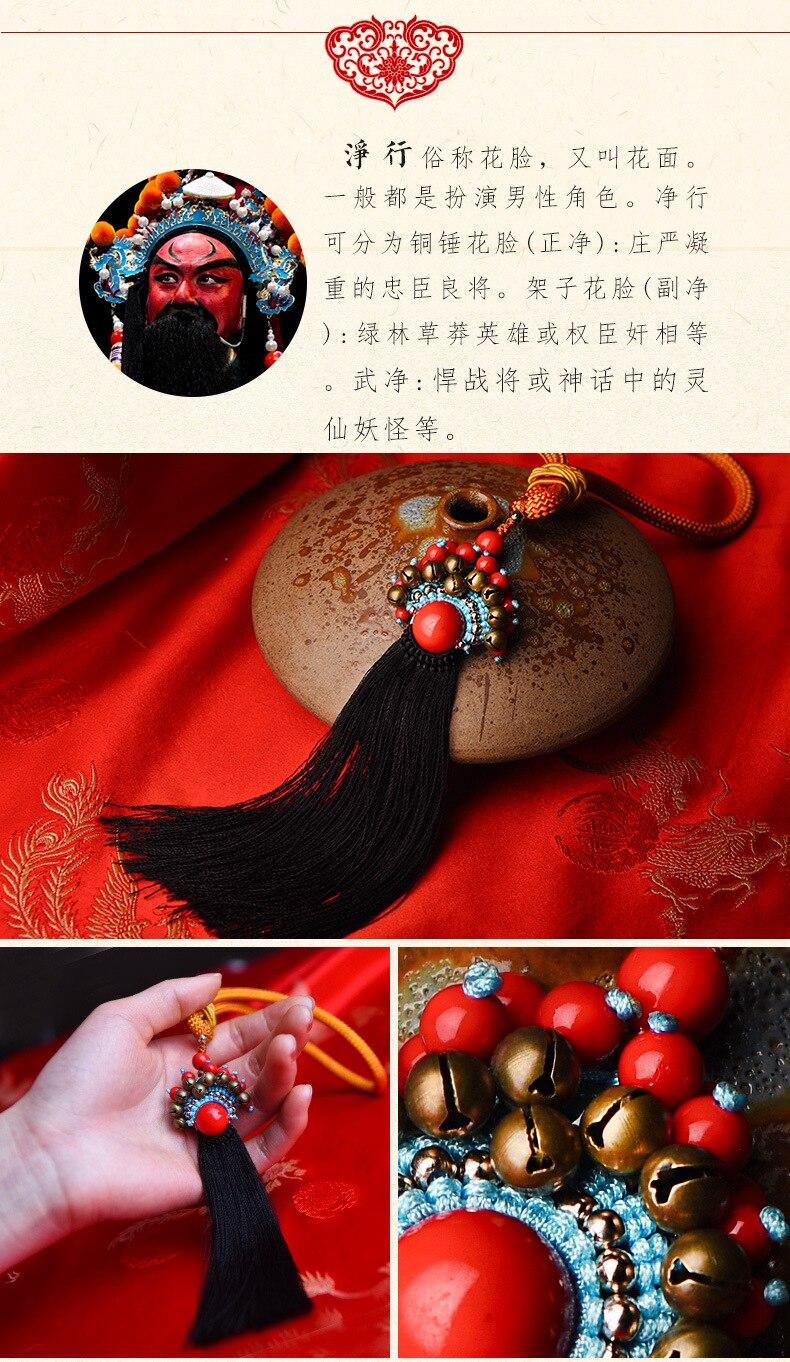 long mask necklace (7)