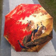Oil Painting Umbrella 2015 Peacock Gift Cheap Umbrella Three Folding UV Protection Sombrilla Parasol Oil Painting Umbrella(China)