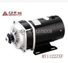 MY1122ZXF    650W  36V DC  brush  gear motor  ,electric bicycle motor