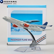 Brand New Scandinavian Airlines Systems Airbus 330 Airplane 16CM Length Diecast Metal Plane Model Toy For Gift/Collection/Kids