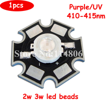 Free Shipping 1pcs 2W 3W 45mil Chip UV Ultraviolet 410~415nm LED Light Lamp Part With 20mm Star Base