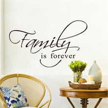 Family Is Forever Quote Black Vinyl Wall Sticker Arts Home Decor Living Room DIY Wall Decals Home Decoration(China)