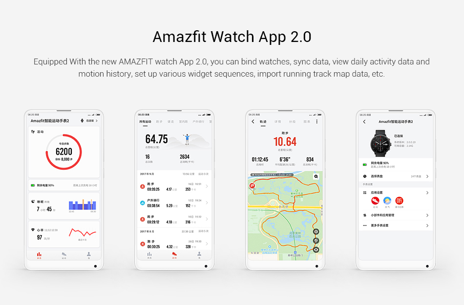 AMAZFIT STRATOS SMART SPORTS WATCH 2 7