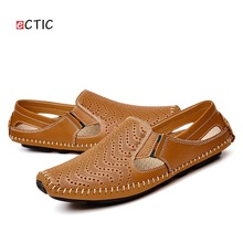 Big Size Men Flats Driving Shoes Genuine Leather Men Casual Shoes Men Loafers Comfortable Plus Size 45 46 47(China)