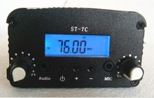 7W FM Stereo broadcast radio FM transmitter Frequency range: 76 ~ 108Mhz 1kw fm transmitter(China)