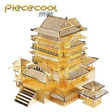 2016 New Arrival Piececool Gold 3D Metal Puzzle of Tengwang Pavilion China Famous Building Model Kits DIY Funny Laser Cut Toys(China)