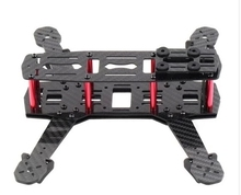 Hot Sale QAV250 Mini 250 FPV Quadcopter Frame kit(China)