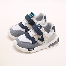 New brand Hot sales European Spring/Autumn kids sneakers breathable Patch baby boys girls shoes Cool children casual shoes(China)