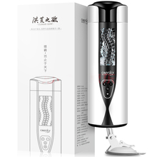 Buy New Male Peristalsis Masturbator Strong Sucking Handsfree Sex Machine Voice Interaction Artificial Vagina Cunt Sex Toys Men