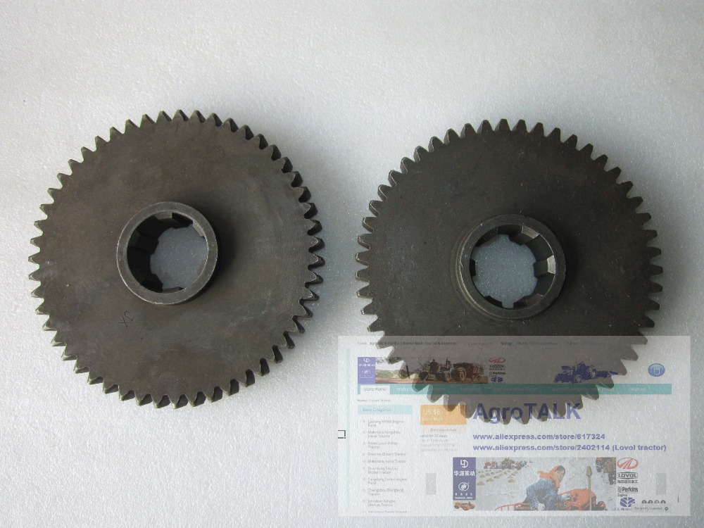Fengshou tractor parts, FS180 184 the gear, part number: 18.37.108<br>