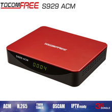 Hot satelital receptor TOCOMFREE S929 ACM SKS IKS free newcam cccam powervu usb wifi support  work for brazil  South America