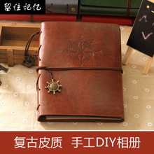 Europe type restoring ancient ways of imitation leather creative diy hand paste photo album to send birthday gift to a friend