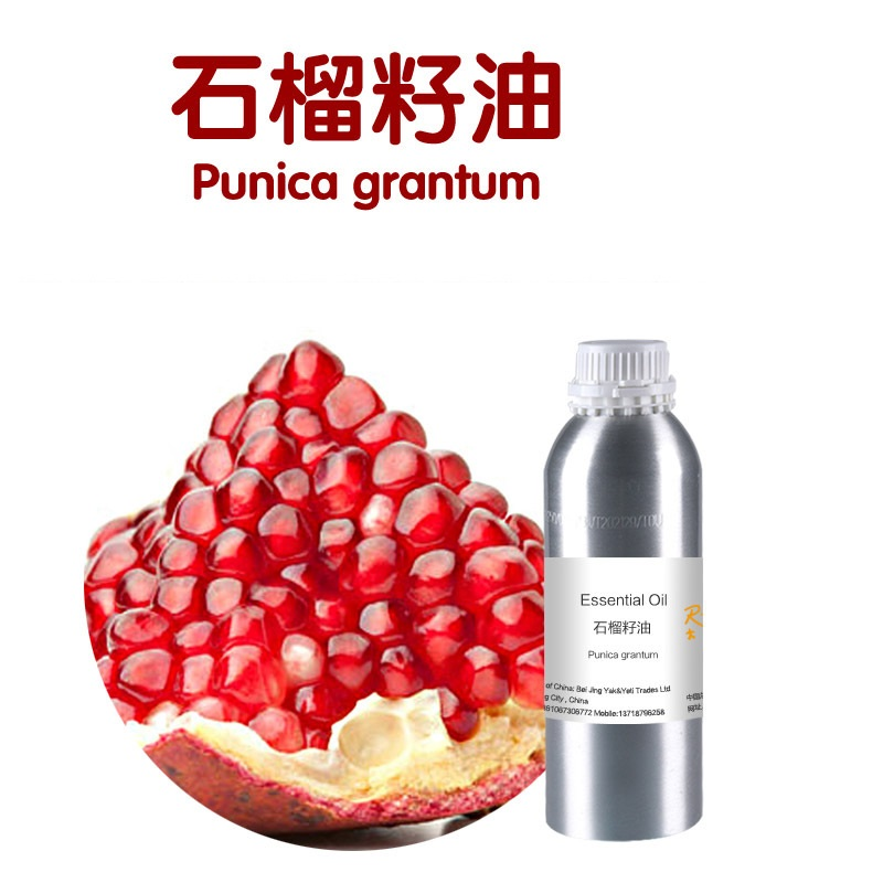 Cosmetics massage oil 100g/bottle Pomegranate seed oil  essential base oil, organic cold pressed plant oil<br>