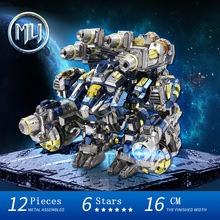 2016 MU 3D Metal Puzzle Star Craft Thor Armor YM-N020 2 in 1Joint Movable Model DIY 3D Laser Cut  Assemble Jigsaw Toys For Audit