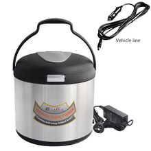220V 5L/7L Multifunctional Electric Cooker Stainless Steel Electric Slow Stew Pot With Vehicle Line Cook In Car Or Home