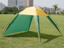 Outdoor Tent Beach Sun Shelter Water-Resistant Anti-UV Camping Tent D04-3