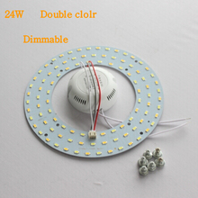 3 color change 12W 24W LED Circle Ring Light AC85-265V SMD 5730 LED Ceiling Light PANEL board Replace PCB Kit LED Ring Tube