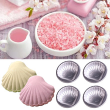 4Pcs/Set DIY Homemade Bathing Bath Bomb Molds Balls Sea Shell Shape Aluminum Alloy Cake Pan Baking Mold Pastry Tool Accessories