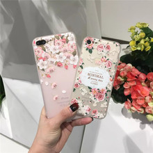 3D Relief  The Peony Fallen Petal Pattern Case Cover For iphone 6 S 7 plus Slim Soft Frosted Cell Phone Cases +Dust plug  C65
