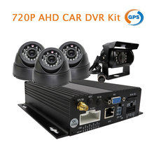 Free Shipping 4CH 720P AHD GPS G-sensor SD Car Vehicle DVR MDVR Real-time Recording Kit + 4 Car Truck AHD Rear View Dome Camera(China)
