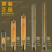Buy 2pcs 40W E27 220V Decor Tube Lampada Edison Bulb Lamp Bombilla Vintage Light Retro Ampoules Decoratives T10/T185/T225/T30 for $8.56 in AliExpress store
