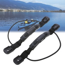 1 Pair Kayak Canoe Boat Side Mount Carry Handle with Bungee For Outdoor Sport Accessories(China)