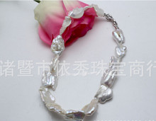 IB3983 Big fashion irregular geometric lace pearl necklace lute white High-grade female short paragraph 1pc(China)