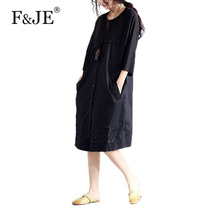 F&JE 2017 Summer New Korean Style Women Loose Casual Short sleeve Long Dress Top Quality Cotton Embroidery Patchwork Dress J991
