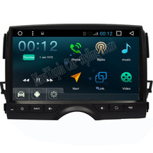 NaviTopia Android 6.0 Car DVD Player for Toyota Reiz Mark x Car GPS Navigation Radio Stereo Player,Quad Core 16G 1024*600