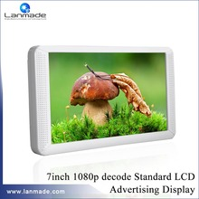 Auto turn on/off auto play rolling caption 7 inches tft lcd color monitor micro hd lcd display small advertising gadgets