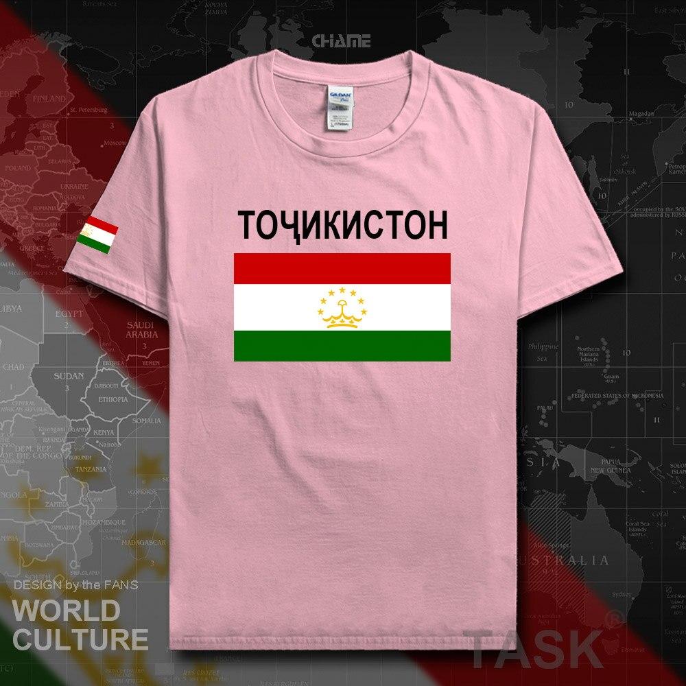 HNat_Tajikistan02_T01lightpink