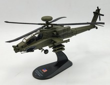 1:72 Apache AH-64D Armed helicopter aircraft model Alloy simulation model AMR(China)