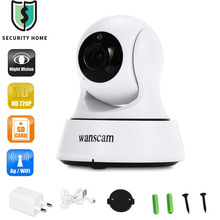 Wanscam Home Security IP Camera Wireless Mini IP Camera Surveillance Camera Wifi 720P Night Vision CCTV Camera Baby Monitor
