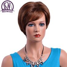 MSIWIGS Bobo Hair Straight Ombre Short Wigs with Bangs Ladies Natural Brown Synthetic Wigs for Women High Temperature Fiber(China)