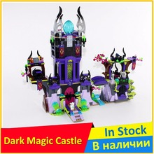 Laguna Dark Magic Castle 41180 Building Block Model Toys for Children BELA 10551 Compatible Compatible Lepin Elves Figure Brick