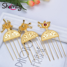 Shamty Hair Sticks Pure Gold Color Ethiopian Jewelry African Hair Combs Nigeria Eritrea Kenya Habasha Style