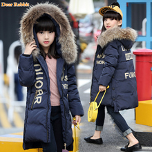 2017 Fashion Girl's Down jackets winter Russia baby coats thick duck Warm jacket for girls boys Children Outerwears -30 degree