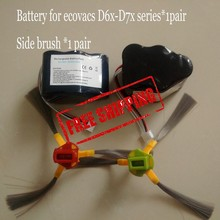 2 Pieces/lot Cleaner Battery 3500mAh 6V with side brush for Ecovacs Deebot Deepoo D62 D63 D65 D66 D68 D77 D79(China)