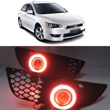 Ownsun Innovative Super COB Fog External Light Source Angel Eye Bumper Cover for Mitsubishi Lancer EX(China)